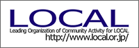 ロゴ:一般社団法人LOCAL
