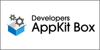 ロゴ:Developers AppKitBox(NTTレゾナント)